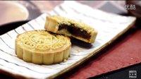 德普烘焙实验室 2015 广式月饼 30