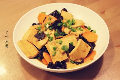 木耳豆腐3
