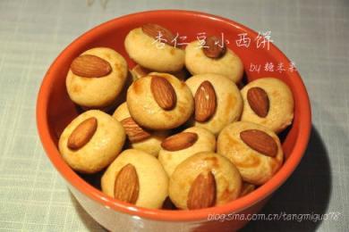 杏仁豆小西饼3