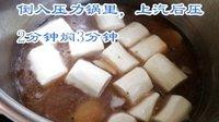 蜜汁长山药的制作方法(视频)