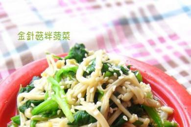 金针菇拌芹菜3