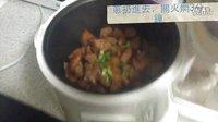 多多爱分享:菜鸟厨房—电饭煲无油红烧肉(减肥版)