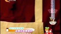我家厨房 2011 炒红果配凤尾白菜 111223