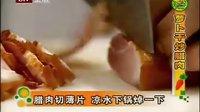 20090925 大厨小炒 正宗湖南名菜萝卜干炒腊肉