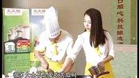 XO酱杏鲍菇制作方法——福建新东方厨师学校