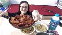 【我食我素】粉丝包菜尖椒肉丝红烧肉 中国吃播素素 直播吃饭吃出个未来