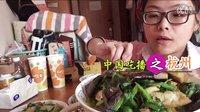 何伟丽之家常豆腐,金针菇小炒,毛毛菜炒油豆腐篇1129【处女座的吃货】中国吃播,国内吃播,何伟丽投稿吃出个未来·吃饭直播,大吃货爱美食,大胃王