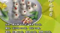 川菜小吃和凉菜枫叶素菜包 叶儿粑 珍珠圆子