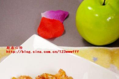 鱼香虾球2