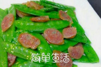 腊肠炒荷兰豆3
