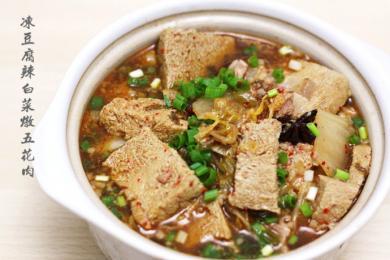 菠菜炖冻豆腐4