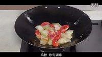 舌尖上的中国冬瓜炒西红柿