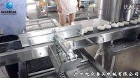 旭众牌全自动杏仁饼机,炒米饼机、夹心粉印饼机、核桃饼机、夹心桂花糕机、绿豆粉饼机