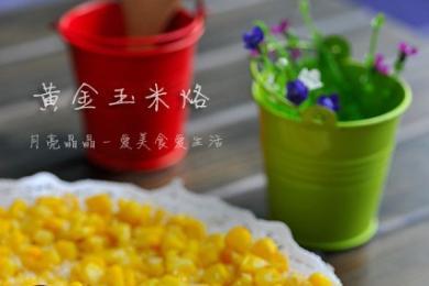 黄金玉米烙1