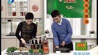 食来运转 2013 猪血豆腐汤 130318
