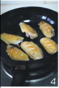 咖喱鸡翅盖浇饭的做法