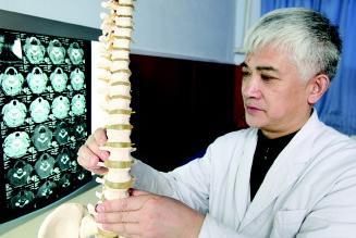 脊柱压缩性骨折百科