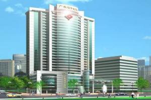 廣東省中醫院