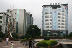 第三军医大学第二附属医院