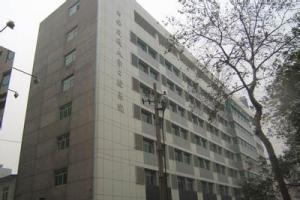 西安交通大学附属口腔医院