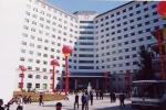 新疆自治区中医医院