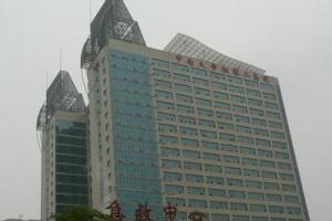中南大学附属湘雅二医院
