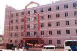 西城区妇幼保健院