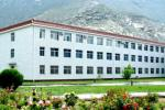 中国人民解放军西藏军区总医院