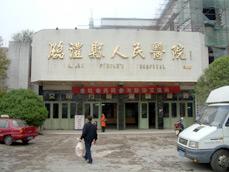 jiankang.com/hospital?province=199&wd=50
