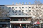 北京中医医院