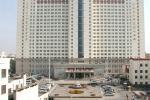 内蒙古医学院附属人民医院