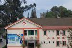 乐山职业技术学院附属医院