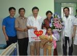 南京口腔医院爱心接力帮助藏族小女孩