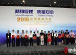 占伊扬副院长荣获2015年中国医院协会医院科技创新奖