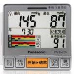 Panasonic/松下 血压计EW-BW50S100