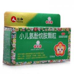 优卡丹 小儿氨酚烷胺颗粒 6g*10袋