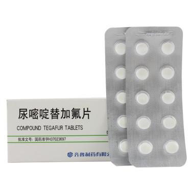 尿嘧啶替加氟片