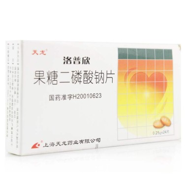 果糖二磷酸钠片
