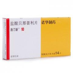 洛汀新 盐酸贝那普利片 10mg*14片