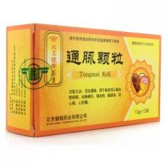 北京健都药业 通脉颗粒 10g*10袋
