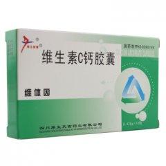 维体因 维生素C钙胶囊 0.426g*12粒