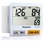 Panasonic/松下 血压计EW-BW02W100