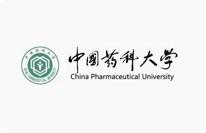 中國藥科大學