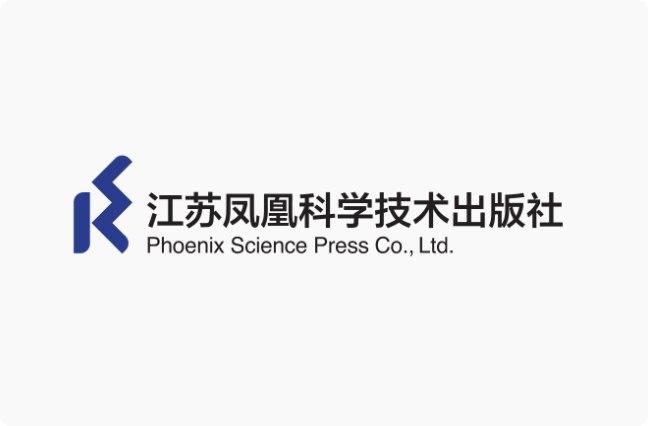 江蘇鳳凰科學技術出版社