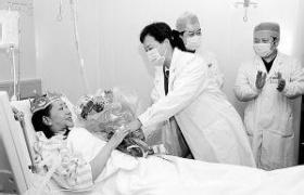 双肺移植术