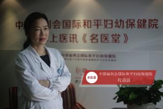程蔚蔚谈医患关系:时刻谨记自己是一名临床医生
