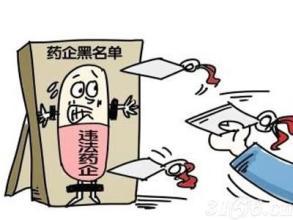 安徽省6月起整治基层和民营医疗卫生机构乱象