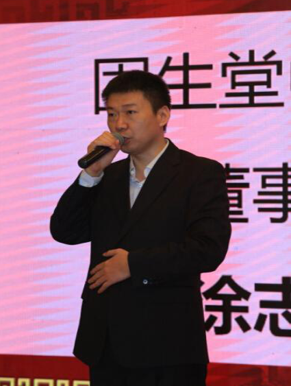 中华中医药学会携手固生堂成立北京国医馆