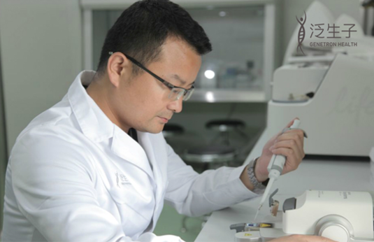 泛生子获批发改委基因检测示范中心 领军癌症精准医疗