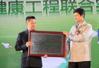 《对话企业家》专访嘉宾四季康美集团朱忠慈董事长